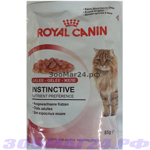 Royal Canin Maine Coon (4кг) Сухой корм Роял Канин для
