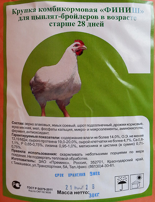 приемом стартовый корм для цыплят цветной капустой