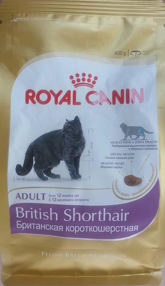 Сухой беззерновой корм Farmina (Фармина) ND Cat Grain